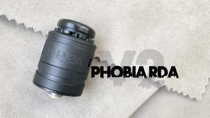 PHOBIA V2 RDA by Vandy Vape【アトマイザー】レビュー