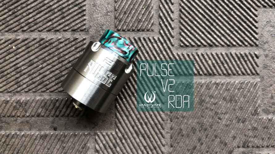 PULSE V2 RDA by Vandy Vape【アトマイザー】レビュー