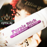 Purple Stick by HASLIQ【リキッド】レビュー