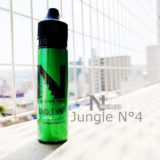 Jungle No°4 by Northland Vapor Company【リキッド】レビュー